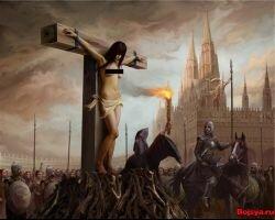 Святая инквизиция: когда, где и как?